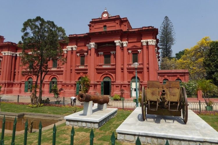 Government Museum - Bangalore