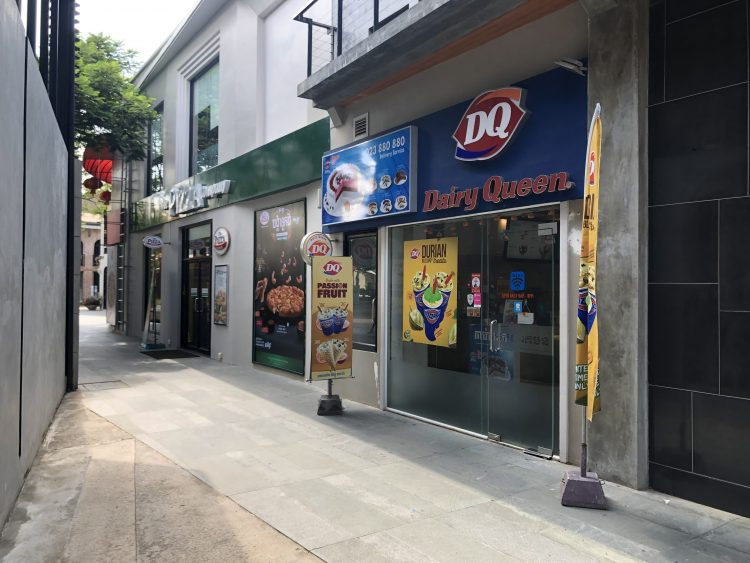 Dairy Queen TK Avenue