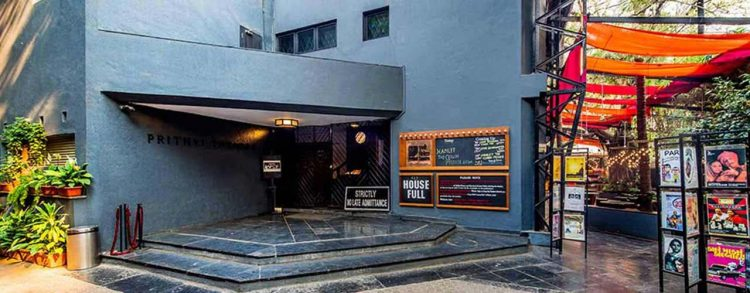 Prithvi Theater - Places to Visit in Mumbai