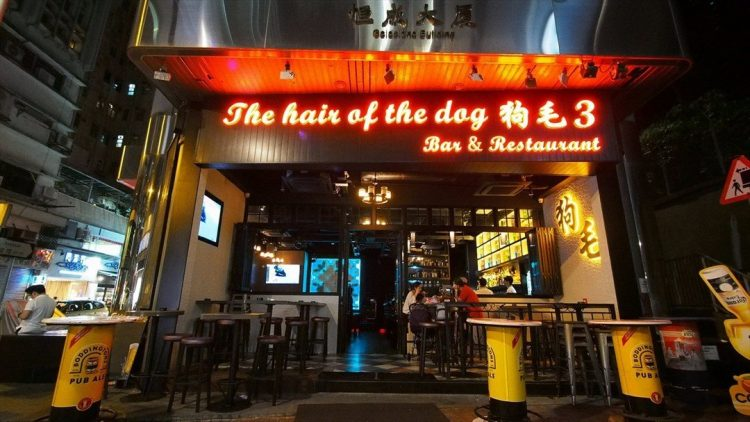 Experience the Nightlife at 狗毛 Hair of the Dog Bar