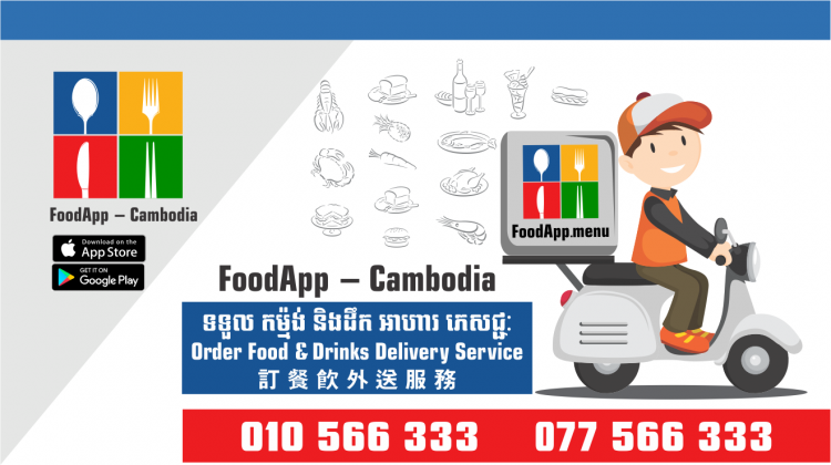 - food delivery in phnom penh