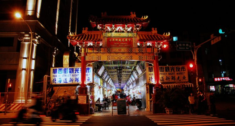 Dinner? Visit Huaxi Night Market