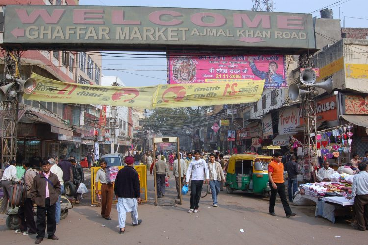 Karol Bagh Market - Places to Visit in Delhi