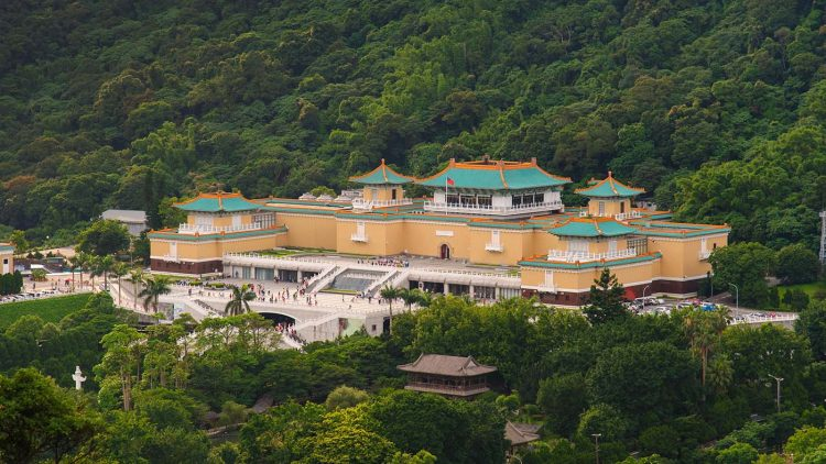 Check Out the National Palace Museum