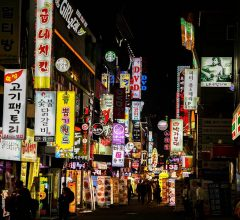 10 Best Things to Do at Night in Seoul