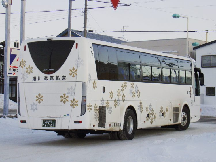 Ride the Bus | 10 Best Things to do in Asahikawa