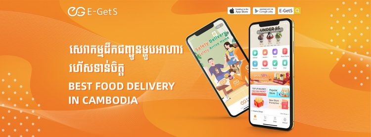 E-gets - food delivery in phnom penh