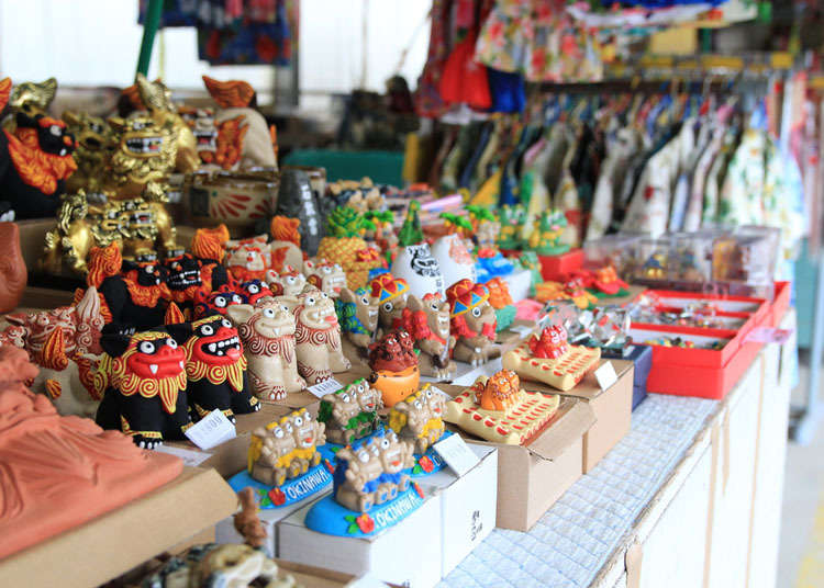 Shopping for Souvenirs